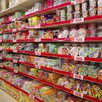 今日熱門文章:2018 沖繩北谷百元商店 Can*Do 就在燒肉五苑隔壁