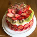 即時熱門文章:新北永和美食 逸馨烘焙坊草莓蛋糕 草莓派