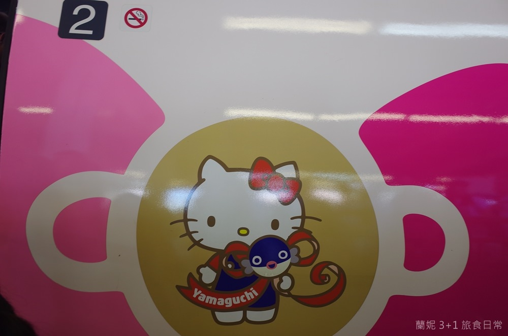 2018 JR西日本 Hello Kitty 新幹線 博多-新大版