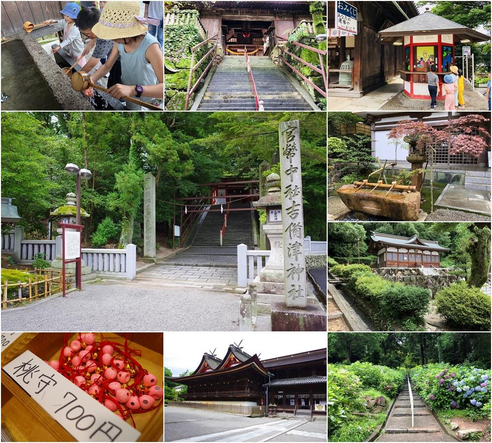 岡山景點│搭公車到吉備津神社,一起來拜訪桃太郎的故鄉、欣賞紫陽花(繡球花)之美 @蘭妮3+1旅食日常