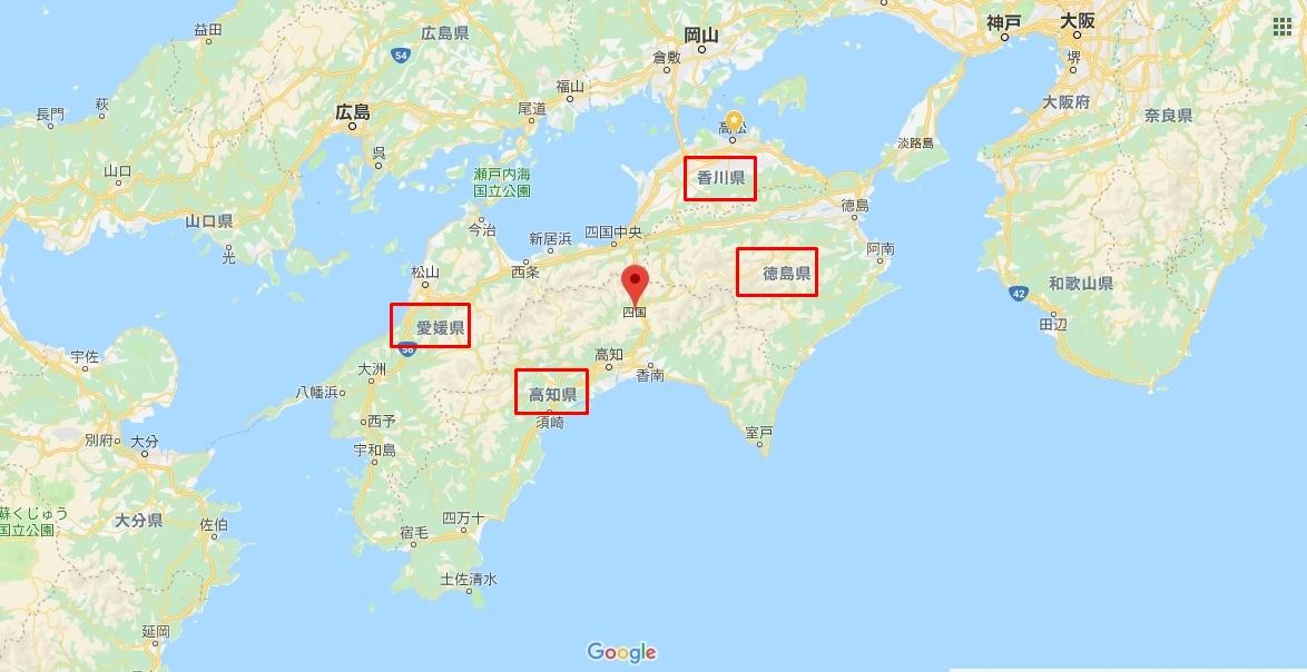 四國高松 暑假六天五夜 跳島之旅 行程
