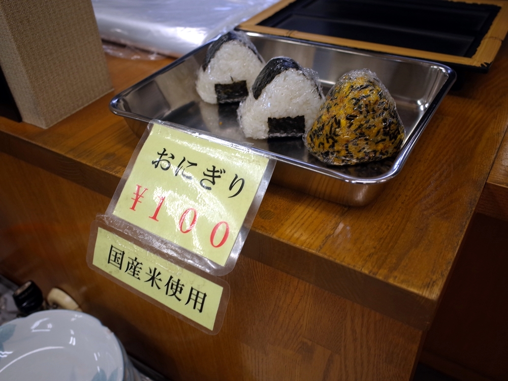 四國香川高松美食 讚岐烏龍麵 上原屋本店 近栗林公園 自助式煮麵