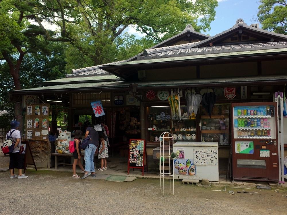 香川縣高松景點 栗林公園 三星級名勝 媲美日本三大名園 有一步一景美稱