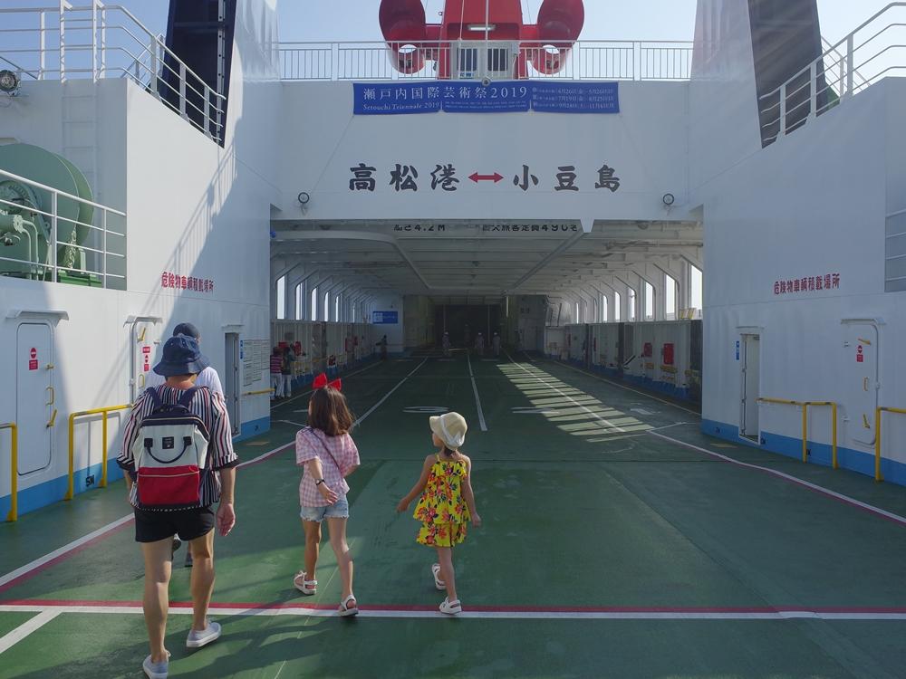 四國高松港搭船(普通船)去小豆島土庄港 船上有現煮烏龍麵喔