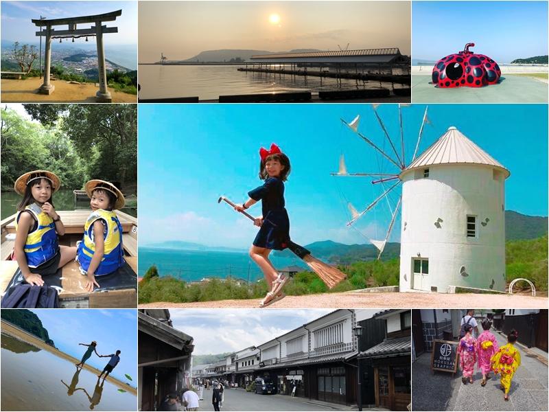 四國高松 暑假六天五夜 跳島之旅 行程 @蘭妮3+1旅食日常