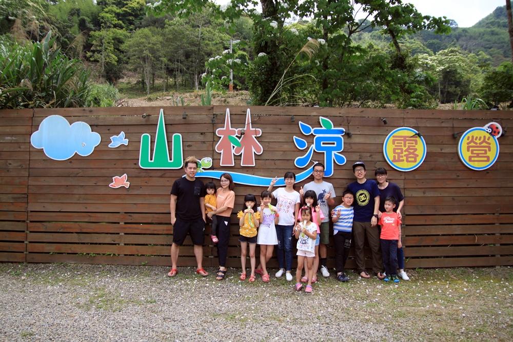 網站近期文章:新竹尖石│山林涼露營區,有山泉水泳池、沙坑、遊具、租帳服務、行動駐唱,草皮區、碎石區和雨棚區,海拔450-500